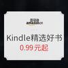 促銷活動 : 亞馬遜中國 災難中的人類 Kindle精選好書