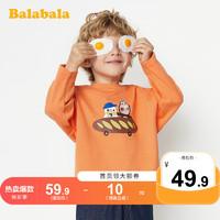 巴拉巴拉男童T恤兒童長袖寶寶上衣2020新款春裝童裝純棉洋氣條紋