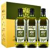 西班牙原瓶進口 黛尼(DalySol)特級初榨橄欖油1L*3禮盒裝食用油 年貨送好禮+湊單品