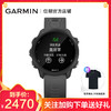 GARMIN 佳明 Forerunner245 智能手表