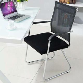 佳佰 电脑椅 工学设计办公会议椅弓形职员网椅 全钢结构高背版黑色HS0091