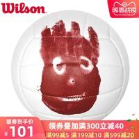 wilson威爾勝荒島余生同款排球超纖PU耐磨訓練比賽5號排球 WV403T