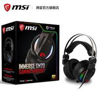 MSI 微星 GH70 7.1 游戲耳機