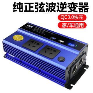 蓝科车仆(LamKo Che Pu)LKS-601 大功率车载家用正弦波逆变器12V24V转220V500W1000W电源转换变压器