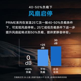海韵(SEASONIC)旗舰白金PRIME PX850 850W电源 80PLUS白金牌全模/十二年质保/全日系电容/第4代温控风扇启停
