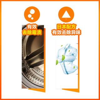 威猛先生 洗衣机槽清洁剂 清洗剂 250g 除霉菌 日本不含氯配方