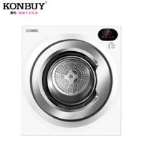 京东PLUS会员、历史低价:Konbuy 康标 GYJ50-78F5-E 5公斤 干衣机