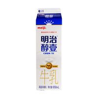 限四川:Meiji 明治 醇壹牛奶 950ml *3件