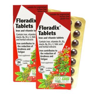 Salus Floradix 铁元补血补铁片剂 84粒*2盒装