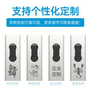 惠普(HP)64G USB3.1 U盘 X796w 香槟金 金属商务可伸缩高速读写电脑车载两用刻字定制优盘