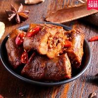 百草味 肉类零食 鸭脖子110g(甜辣味)