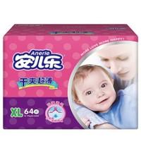 88VIP:Anerle 安儿乐 干爽超薄纸尿裤 XL64片 *3件