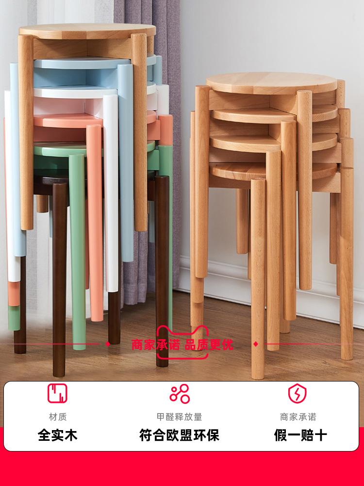 家逸 RF-BD092 进口榉木圆凳 多色可选