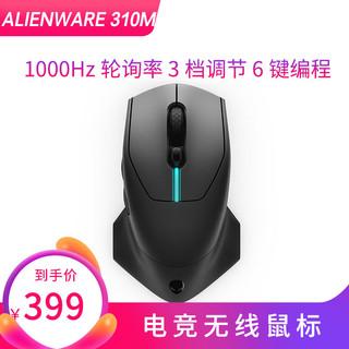 Alienware 外星人 AW310M 无线游戏电竞鼠标  12000DPI