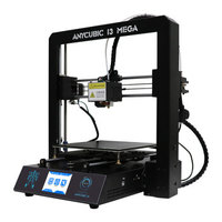 ANYCUBIC 纵维立方 MEGA i3 3D打印机