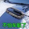 汽車除塵撣子纖維撣 擦車洗車拖把車撣子清潔工具蠟拖汽車用品 子母套裝-大小2只裝