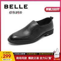 京東plus會員:百麗男鞋商場同款經典牛皮黑色舒適一腳蹬英倫商務正裝鞋5UU02CM8 黑色 41 *2件