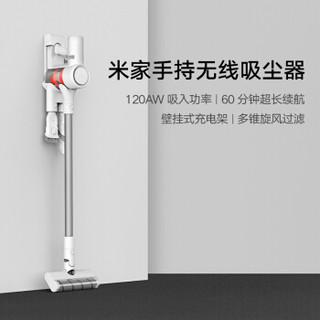 MIJIA 米家 1C SCWXCQ02ZHM 无线手持吸尘器 白色