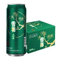 限地区:Snowbeer 雪花啤酒 8度晶粹 500ml*12听 (清爽升级版) 整箱装 *2件
