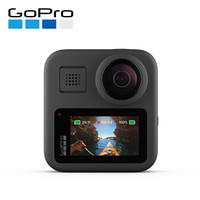 GoPro 运动相机 MAX 运动全景相机