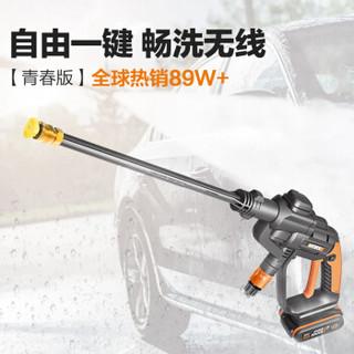 WORX 威克士 WG620E.1 无线洗车水枪