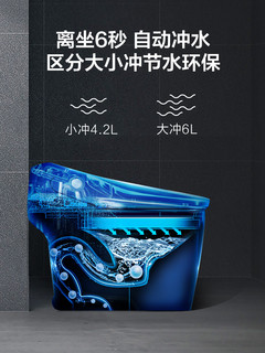 TOSHIBA 东芝 A3-85B6 东芝智能马桶坐便器 (虹吸式、305-400)