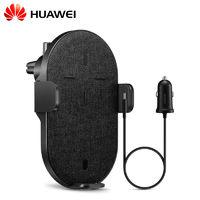 历史低价:HUAWEI 华为 CP39S 车载无线充电手机支架 27W