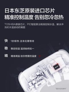 TOSHIBA 东芝 A3-85B6 智能马桶坐便器