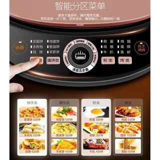 美的(Midea)电饼铛 家用双面加热煎烤机 加深烙饼锅 薄饼煎饼机 烤饼机 MC-JCN30S
