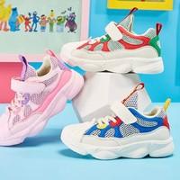 BOBDOG HOUSE 巴布豆 男女童运动鞋 D9149