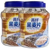嘉谷 膳食纖維 營養均衡 無添加蔗糖 高纖黑麥1kg*2罐 *2件