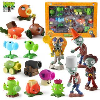 植物大战僵尸玩具  弹射玩具EA正版授权 男孩玩具植物僵尸游戏玩具套装 软胶15只装