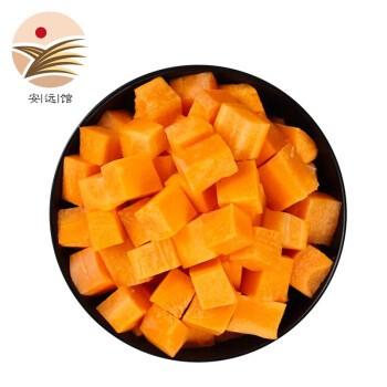 游鲜生  云南水果胡萝卜 5斤装