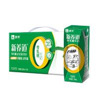 限地区、临期品:蒙牛 新养道 低脂型 零乳糖牛奶 250ml*15盒*2提