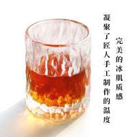 ADERIA 威士忌酒杯