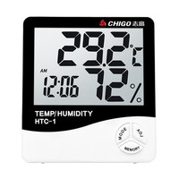 Chigo 志高 HTC-1 室内温湿度计