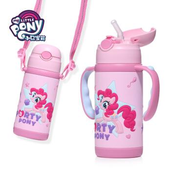 小马宝莉儿童保温杯吸管水杯子316不锈钢手柄背带两用男女水壶 420ml 粉色彩虹碧琪