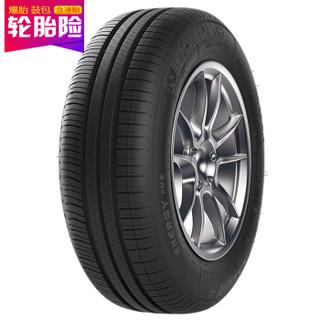 米其林轮胎Michelin汽车轮胎 195/65R15 91V XM2 + 韧悦 适配别克英朗/传祺GA3S视界/大众宝来等