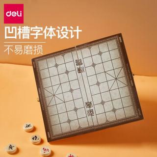 得力 中国象棋套装折叠棋盘 标准下棋原木色棋子40mm 大号6734