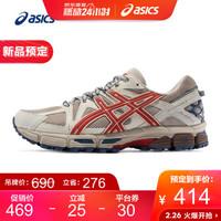 ASICS/亚瑟士 2020春夏男士跑鞋抓地稳定越野鞋 GEL-KAHANA 8 1011B109 浅褐色/红色 41.5 *2件