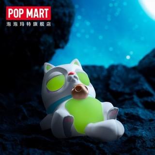 POP MART 泡泡玛特 COARSE小小冒险家系列3-晚安 盲盒