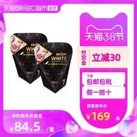 中國臺灣ANRIEA艾黎亞竹炭美白牙貼去黃牙去牙漬14貼*2盒