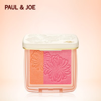 PAUL&JOE 双色胭脂粉