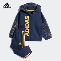 历史低价:adidas 阿迪达斯  婴童拉链运动套装