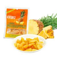 菲律宾进口CEBU宿务菠萝干特产办公室休闲零食品果肉宿务水果干果脯蜜饯 菠萝干100g *2件