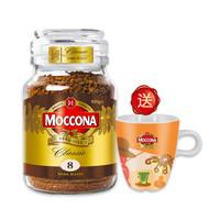 Moccona 摩可纳 经典深度烘焙 冻干速溶咖啡 100g*2+AKI酱幸运马克杯*2