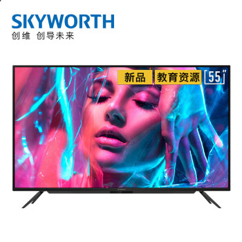 Skyworth 创维 55A4 55英寸 4K 液晶电视