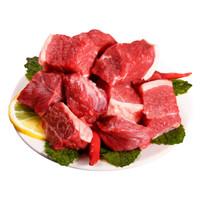 大庄园 巴西进口牛腩块1kg  *2件