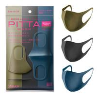 日本原装进口PITTA MASK SMALL MODE口罩三色入 高冷军绿,黑色,灰色可清洗重复使用3枚/袋小码