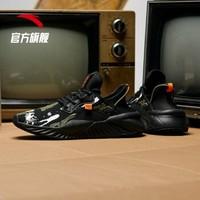 ANTA 安踏 不羁 91928803 男子运动鞋 *2件